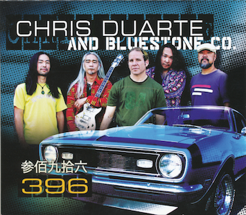 Chris Duarte & Bluestone Co. - 396