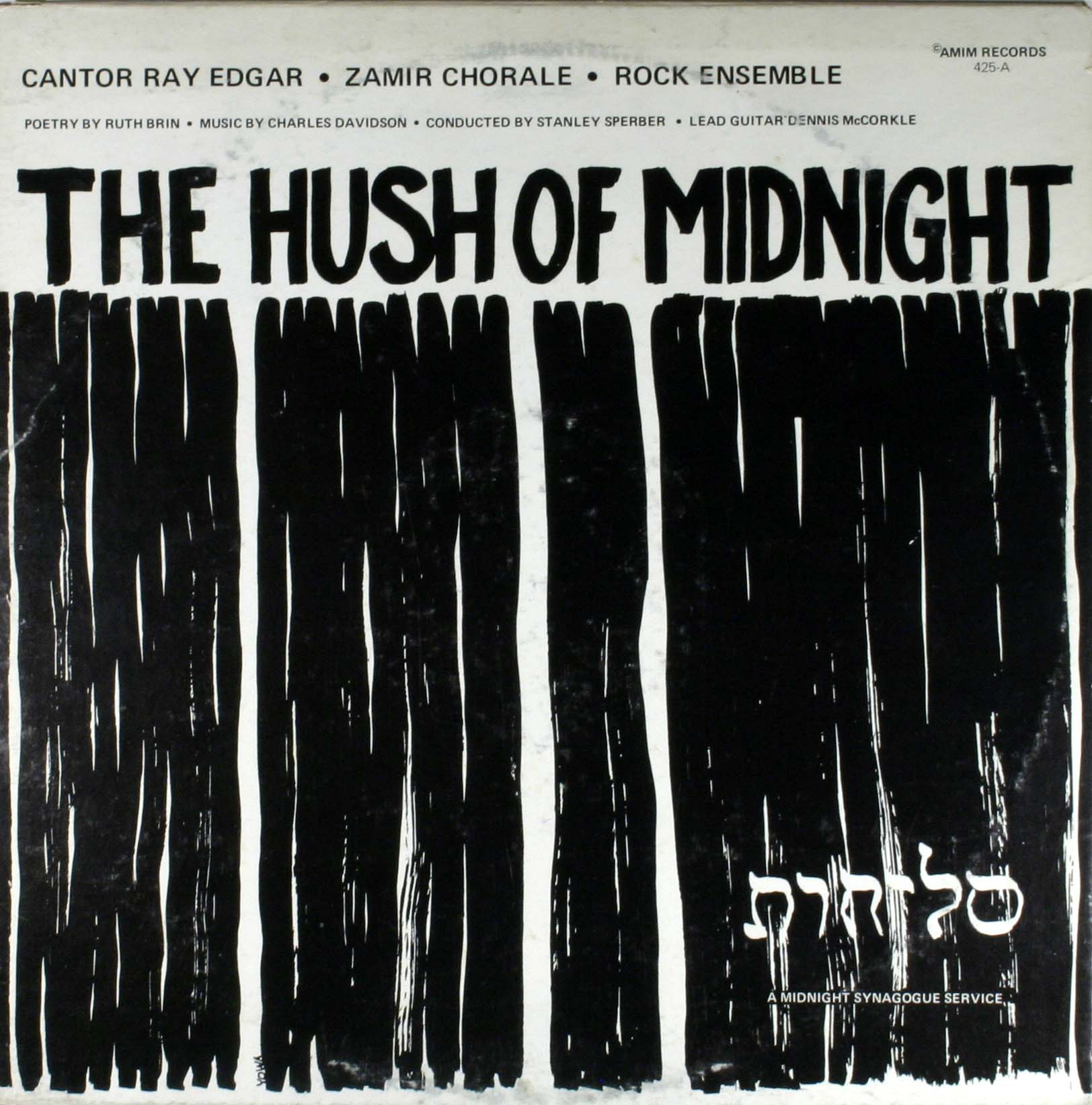 The Hush Of Midnight