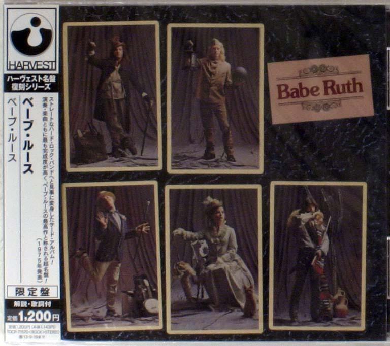 Babe Ruth - Babe Ruth Album