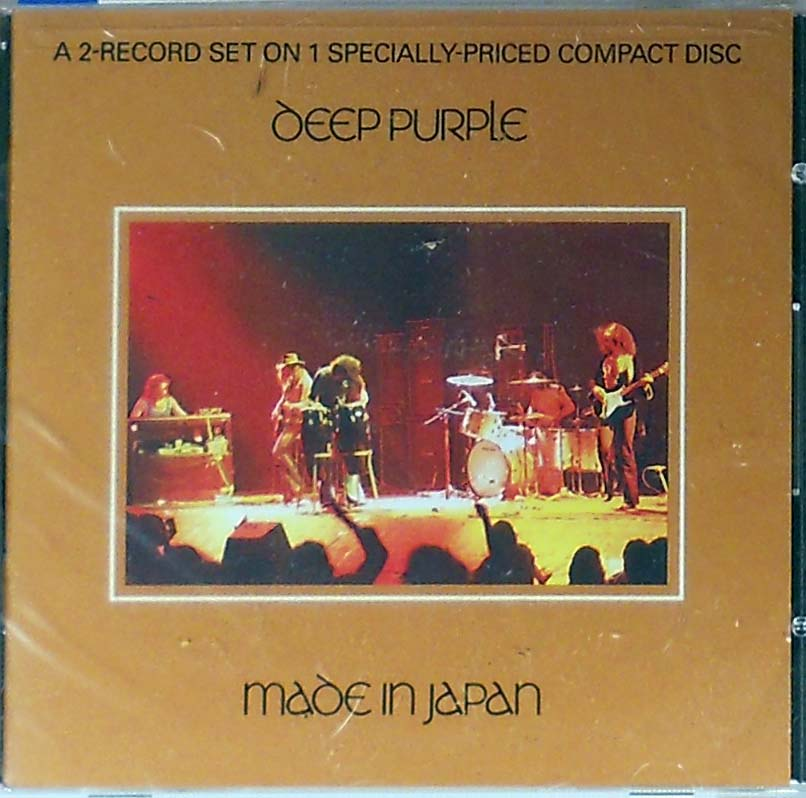 Deep Purple - Made In Japan Album