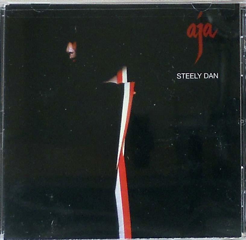 Steely Dan - Aja LP